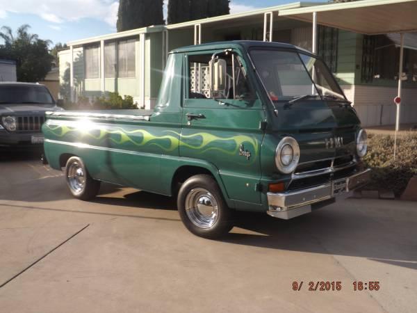 1964 El Cajon CA
