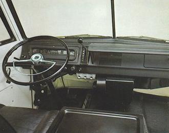 A108 Interior